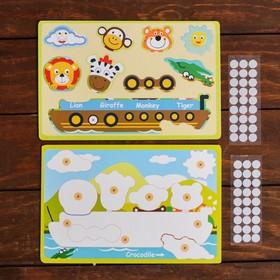 Игра на липучках «Животные на корабле» 0,4×14,5×22 см