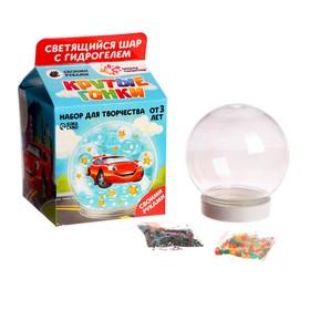Набор для творчества «Волшебный шар с гидрогелем: крутые гонки»