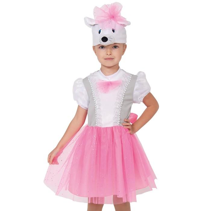 Карнавальный костюм «Крыска Актриска», платье, маска-шапочка, рост 98-128 см