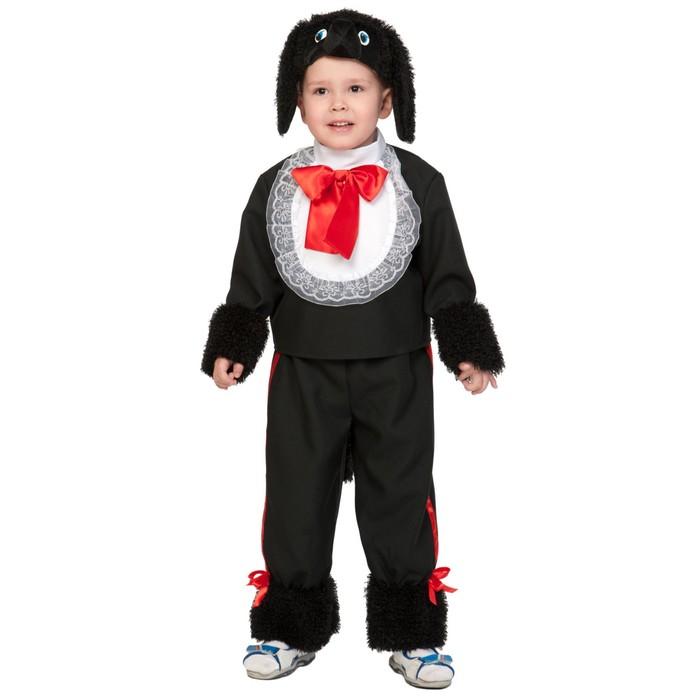 Карнавальный костюм «Пудель Артемон», рубаха, бриджи, маска, рост 98-128 см