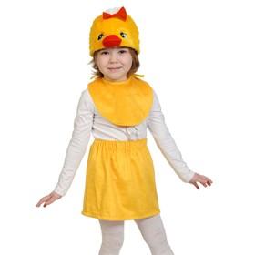 Карнавальный костюм «Цыпочка», плюш-лайт, манишка, юбка, маска-шапочка, рост 92-116 см