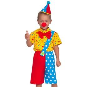 Карнавальный костюм «Клоун Чудик», рубаха, бриджи, колпак, нос, рост 128-134 см