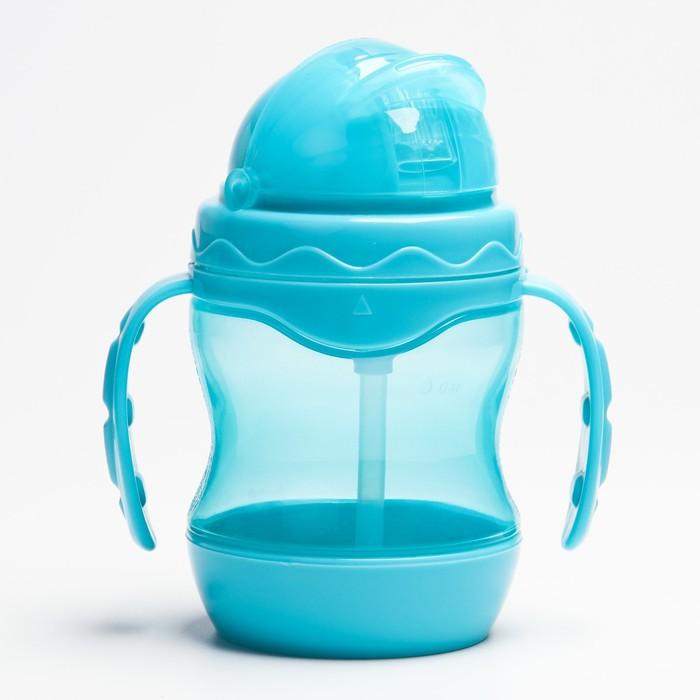 Поильник с силиконовой трубочкой, 240 мл., цвет голубой - фото 105489452