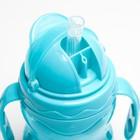 Поильник с силиконовой трубочкой, 240 мл., цвет голубой - фото 105489453