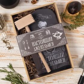 {{photo.Alt || photo.Description || 'Кухонный набор «Джентльмен»,варежка-прихватка 20х28см, молоток деревянный'}}