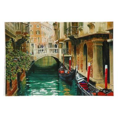 Ты – художник! Нарисуй Венецию акварелью по схемам. Доуден Д. Ф.