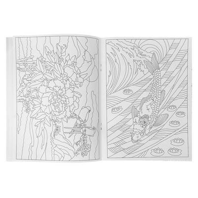 Раскрашивай и отдыхай. Рисунки и мотивы в японском стиле