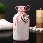 "Bottle for essential oil/decor glass ""Heart crystal"" white matte 200 ml 13,5х6х6 cm"