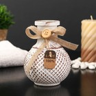 "Bottle for essential oil/glass decor ""100% love"" matte white 200 ml 11,8х7,5x7,5 cm"