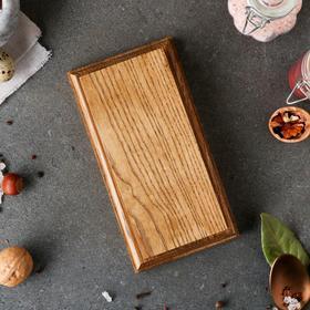 Подставка-подиум, 19 × 10 см, массив дуб