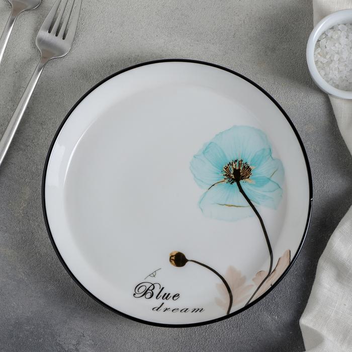 Тарелка десертная «Голубая мечта», 20×2,5 см - фото 252506