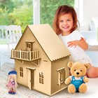 Doll house (small)