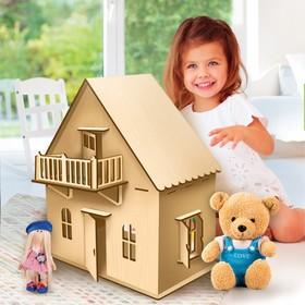 Кукольный дом (малый) в Донецке