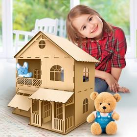 Кукольный дом (большой)