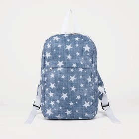4940D Children's backpack, 19 * 10 * 32, separate with a zipper, 2 n / pockets, white stars, jeans