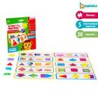 Развивающий набор «Я учу фигуры», с прозрачными карточками