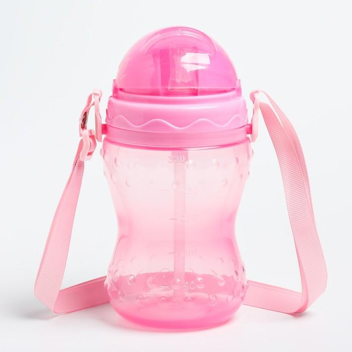 Поильник с силиконовой трубочкой, 330 мл., цвет розовый - фото 724584539