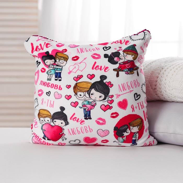 Подушка с пайетками антистресс «Любовь»
