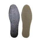 Стельки зимние для обуви ShoExpert Alu Wool, безразмерные