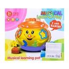 Музыкальная развивающая игрушка с сортером «Горшочек весельчак», звуковые эффекты, цвета МИКС - фото 106528565