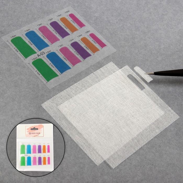 Стекловолокно для наращивания ногтей с вырубкой, форма пайп, 2 листа, 10,5 × 8,3 см