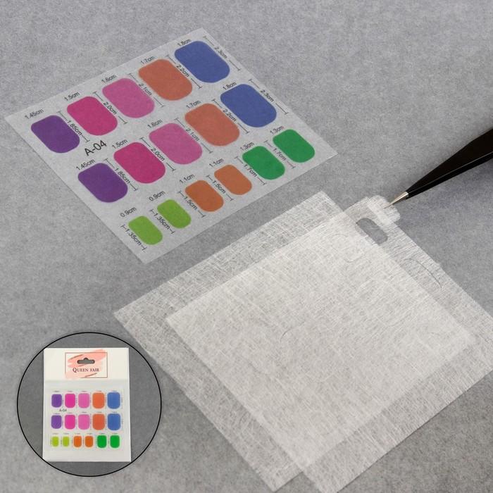 Стекловолокно для наращивания ногтей с вырубкой, форма мягкий квадрат, 2 листа, 10,5 × 8,3 см