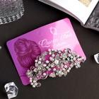 """Заколка-автомат для волос """"Амарет"""" 8,5 см, цветы с жемчугом - фото 7433319"""