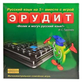 Настольная игра «Эрудит», с чёрными фишками: 131 штука, в коробке