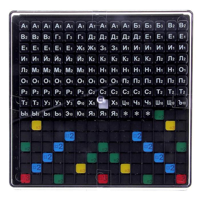 """Настольная игра """"Эрудит"""" с чёрными фишками - 131 шт, в коробке"""