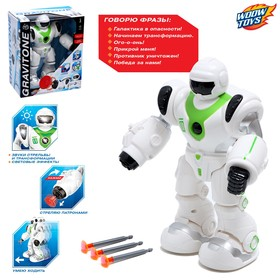 GRAVITONE robot, lighting and sound effects, battery powered, MIX color,