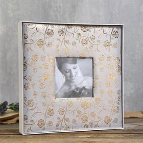 BRAUBERG wedding photo album, 20 magnetic sheets 30x32 cm