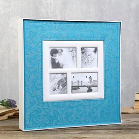 Фотоальбом BRAUBERG свадебный, 20 магнитных листов 30х32 см