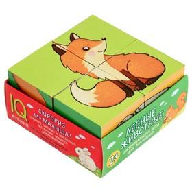 Кубики 4 шт. «Лесные животные»