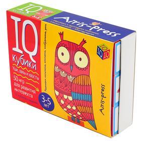 Развивающий набор «Уши, лапы и хвосты. 50 игр для развития интеллекта» (нов)