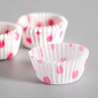 Tartlet, white to pink pea, 3 x 1.8 cm