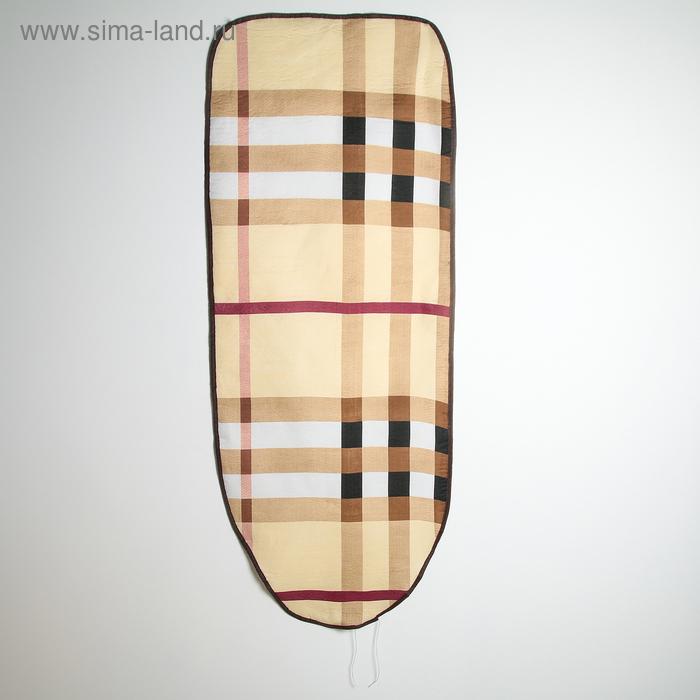The Ironing Board cover polyester + lining felt, 1300х500