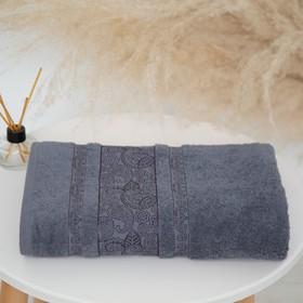 Полотенце махровое «Бодринг» 30х60 см, цвет серый