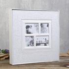 Фотоальбом BRAUBERG свадебный, 20 магнитных листов 30х32 см - фото 834565