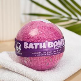 "Бурлящий шар для ванны Savonry ""Ля гармоник"" (лаванда), 160 г"
