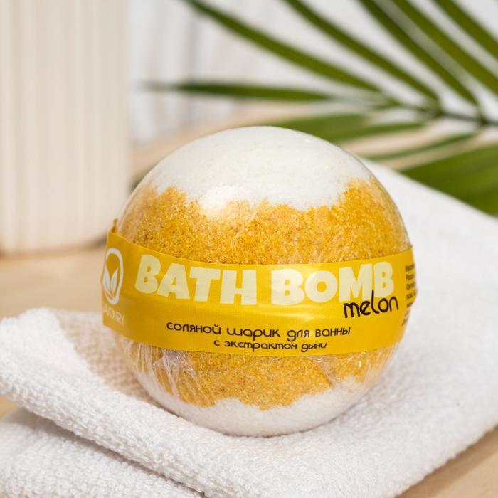 """Бурлящий шар для ванны Savonry """"Монплезир"""" (дыня), 160 г - фото 7311246"""