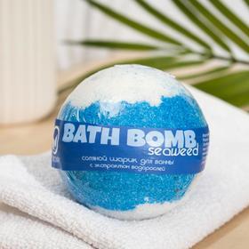 """Бурлящий шар для ванны Savonry """"Морской коктейль"""" (морские водоросли), 160 г"""