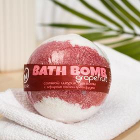"""Бурлящий шар для ванны Savonry """"Подарок солнца"""" (грейпфрут), 160 г"""