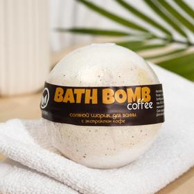 """Бурлящий шар для ванны Savonry """"Черный бархат"""" (кофе), 160 г"""
