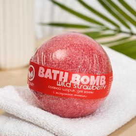 "Бурлящий шар для ванны Savonry ""Шарм"" (земляника), 160 г."