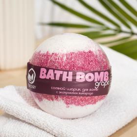 "Бурлящий шар для ванны Savonry ""Ягодный пунш"" (виноград), 160 г"