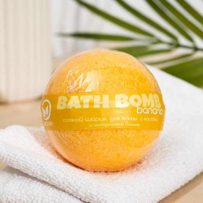 "Бурлящий шар для ванны Savonry ""Банано бум"" с увлажняющими маслами, 160 г - фото 7311267"
