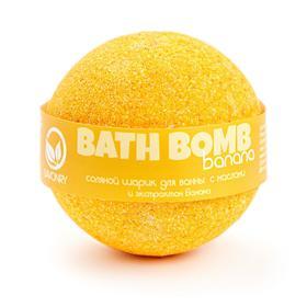 "Бурлящий шар для ванны Savonry ""Банано бум"" с увлажняющими маслами, 160 г - фото 7311269"