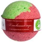 """Бурлящий шар для ванны Savonry """"Клюквенный морс"""" с увлажняющими маслами, 160 г"""