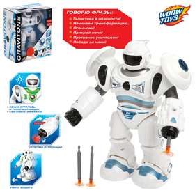 GRAVITONE robot, lighting and sound effects, battery operated, MIX color