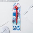 """Ручка со звездой """"С 23.02"""""""